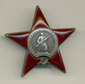 Soviet Russian USSR Order of Red Star WWII issue s/n 183954