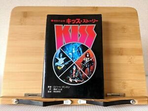 【Free shipping】KISS Story 1978 Whole picture of the hell