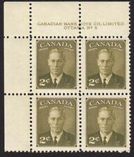 KING GEORGE VI = HISTORY= Canada 1951 # 305 MNH UL Block of 4 Plate #5