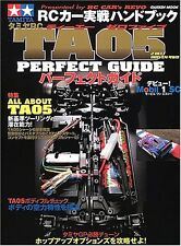 Tamiya RC Perfect Guide TA05 Official Japanese Guide Book