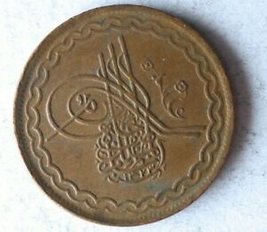 1919 INDIA (HYDERABAD) 2 PAISA - AU - Great Vintage Coin - Lot #A15
