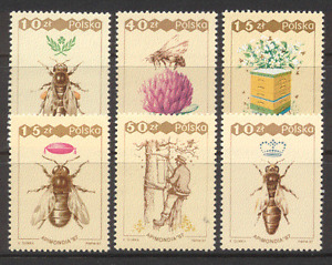 Poland 1987 Bees/Insects/Nature/Flowers 6v set b10047