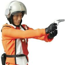 "Ultraman Captain Muramatsu 1:6  figure 12"" SSSP Medicom Limited Tsuburaya"