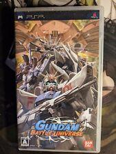 Gundam Battle Universe (Sony PSP, 2008) Japanese
