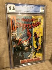 Amazing Spider-man #59 CGC 8.5 O/W! Mary Jane Cover!