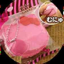Hello Kitty Soft Raspberry Macaron Squishy SQUEEZE strap mascot phone Last!!