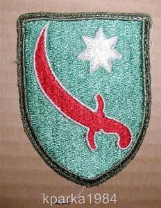 WW2 US ARMY PERSIAN GULF SERVICE COMMAND INSIGNIA PATCH