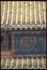 279060 Chinese Tile Roof A4 Photo Print