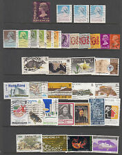 Hong Kong Collection used stamps (all different)