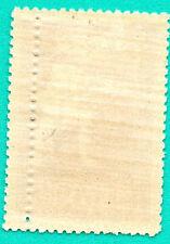 LATVIA LETTLAND 35 KOPEKS Sc.66 MINT ERROR BLIND PERF. 689