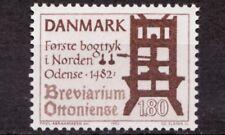 Denmark 1982 Mi 763 Printing Press MNH