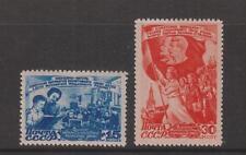 Russia 1947 Day of Women, Mi#1114-15,  MNH**OG, VF