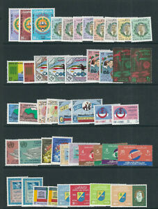 KUWAIT 1966-67 32 complete commemorative sets from these year MNH