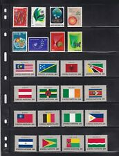 UNITED NATIONS 1982 YEAR SET WITH FLAG ISSUES. MNH