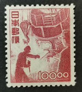 JAPAN 1949 FURNACE $100 SG498 WITH WMK, MOUNTED MINT.CAT £750