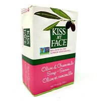 NEW - Kiss My Face Olive Oil Soap - Olive & Chamomile 8 oz Non-GMO/Cruelty-Free