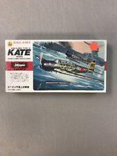 "Hasegawa - Nakajima Type 97 ""Kate"" B5N2 (1:72) FACTORY SEALED"