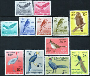 Burma 1964 QEII Birds complete set of mint stamps value to 5K  Lightly Hinged