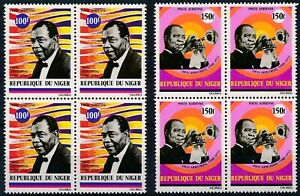 [P16143] Niger 1971 : Music/Armstrong - 4x Good Set Very Fine MNH Air Stamps