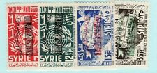SYRIA Sc 401-2,C221-2 NH issue of 1956 - UN - OVERPRINTS