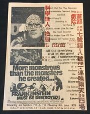1969 <科學怪人與換腦人> Chinese movie flyer FRANKENSTEIN MUST BE DESTROYED Peter Cushing