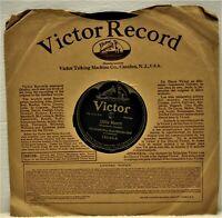 HURTADO BROS. ROYAL MARIMBA BAND   78 RPM   Victor 18040