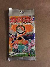 1st Edition ~ Japanese Pokemon Base Set Booster Pack /Factory Sealed !*SWEET*!