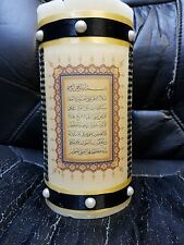 High Quality Home Made LED Candle Arabic Calligraphy for Décor and Gift- Medium