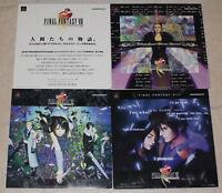ULTRA RARE Final Fantasy VIII Quad Playstation Promo Poster Set of 4 PSX PS1 8