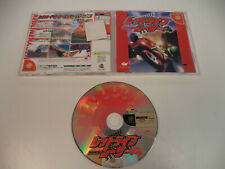 REDLINE RACER Suzuki Alstare Extreme Racing Sega Dreamcast DC japan import jp