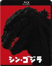 """SHIN GODZILLA"" JAPAN 2 BLU-RAY TBR-27004D *SEALED*"