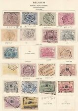 BELGIUM ALBUM PAGE COLLECTION LOT $265 SCV PARCEL POST SPECIALIST WITH EXTRAS