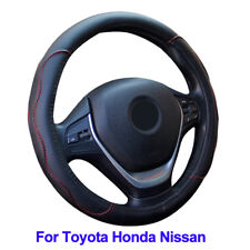 "For Toyota For Honda For Nissan Steering Wheel Cover PU Leather 15""/37-38CM"