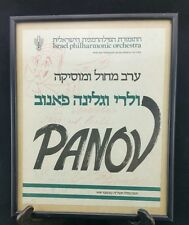 Valery & Galina Panov Signed Vintage Israel Philharmonic Programme cover, 1974