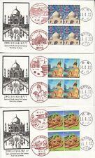 Archaeology Asia India Sri Lanka Bangladesh Pakistan Set 4 NRM FDCs Japan 2002