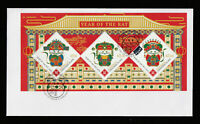 Christmas Island : Lunar New Year of the Rat, First Day Cover with Minisheet