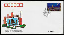 1997 China Hong Kong Stamp Exhibition Hong Kong Skyline First Day Cover Fdc
