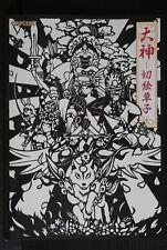 """JAPAN Capcom: Ookami (Okami) Paper Cutting Art Book """"Kirie Soushi"""""""