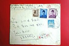 INDONESIA : Old Registered Airmail Cover, PONTIANAK to TEL-AVIV, ISRAEL ('58)