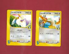 FALKNER'S PIDGEOT & FEAROW  #001,2/141--JAPANESE VS 1st EDITION  POKEMON CARDS