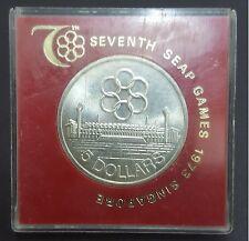 1973 SINGAPORE 7TH SEAP GAMES $5 SILVER COMMEMORATIVE COIN, UNC