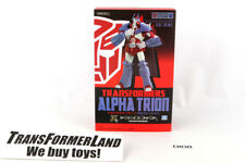 Alpha Trion w/box Actions EX Gokin Transformers
