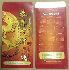 Ang pow red packet Pudu Plaza 1 pc  2012 new