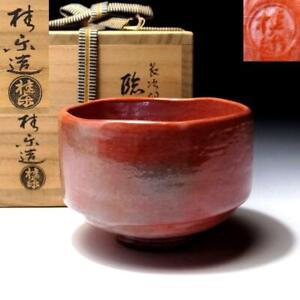 $RN45: Vintage Japanese tea bowl, Raku ware by Famous potter, Keiraku Ito
