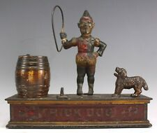 ANTIQUE TRICK DOG CAST IRON MECHANICAL COIN BANK ATTRIBUTED TO HUBLEY 1888