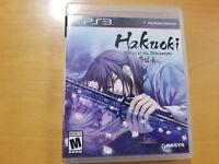 Hakuoki: Stories of the Shinsengumi - (Sony PlayStation 3)(PS3)