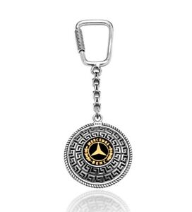 Handmade Keychain Made of Sterling Silver