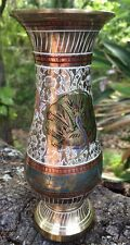 """Brass Urn Brass Vase Colorful Peacocks Birds Etched Engraved Flowers 5 7/8"""""""