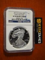 2015 W PROOF SILVER EAGLE NGC PF70 ULTRA CAMEO EARLY RELEASES BLUE LABEL