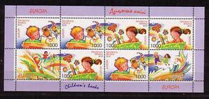 Cept 2010 ** 802-3 Heftchenblatt 18 Weißrußland Postfrisch siehe scan